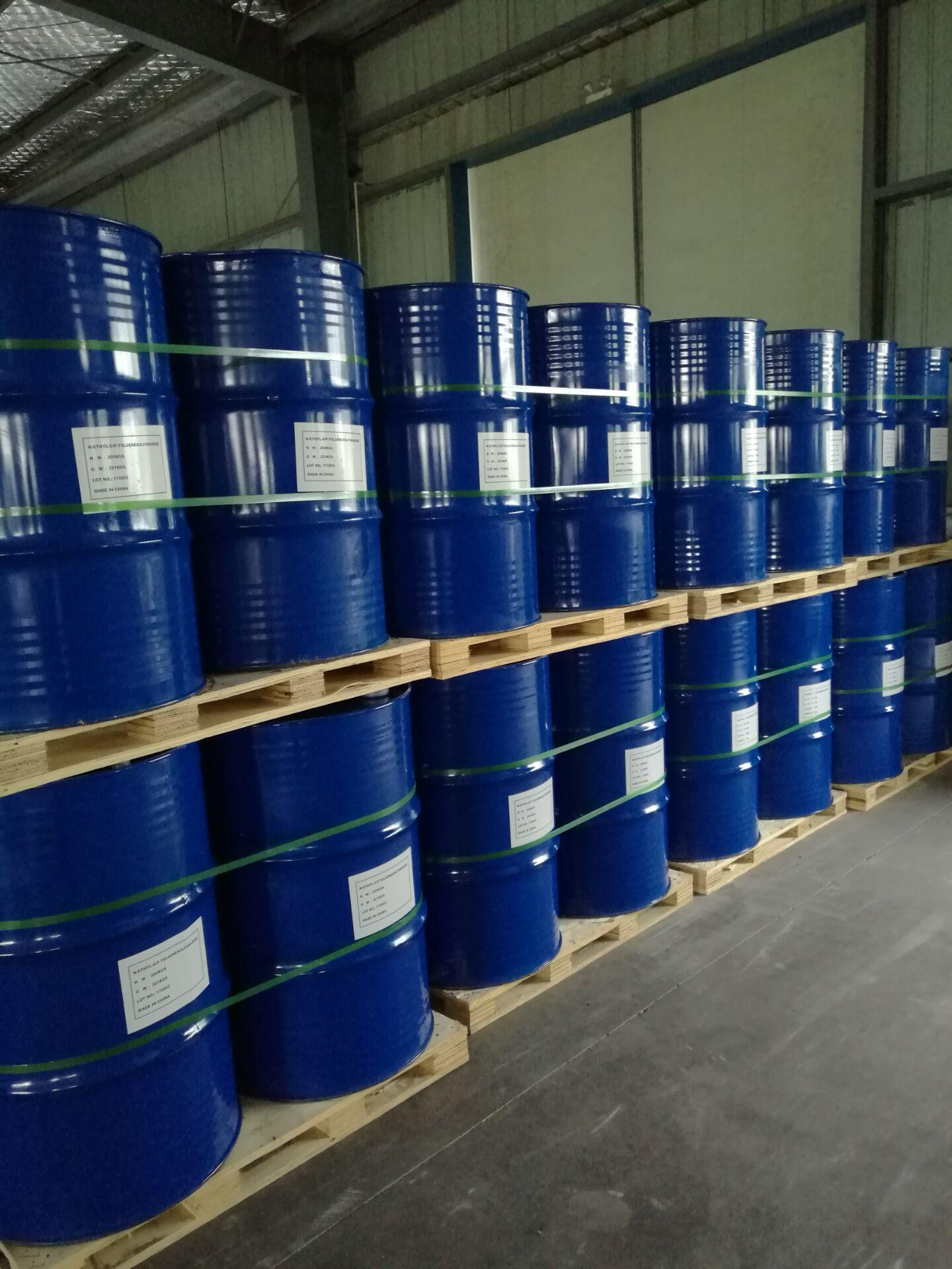 Toluenesulfonamide Formaldehyde Resin In Butyl Acetate (MS-80)