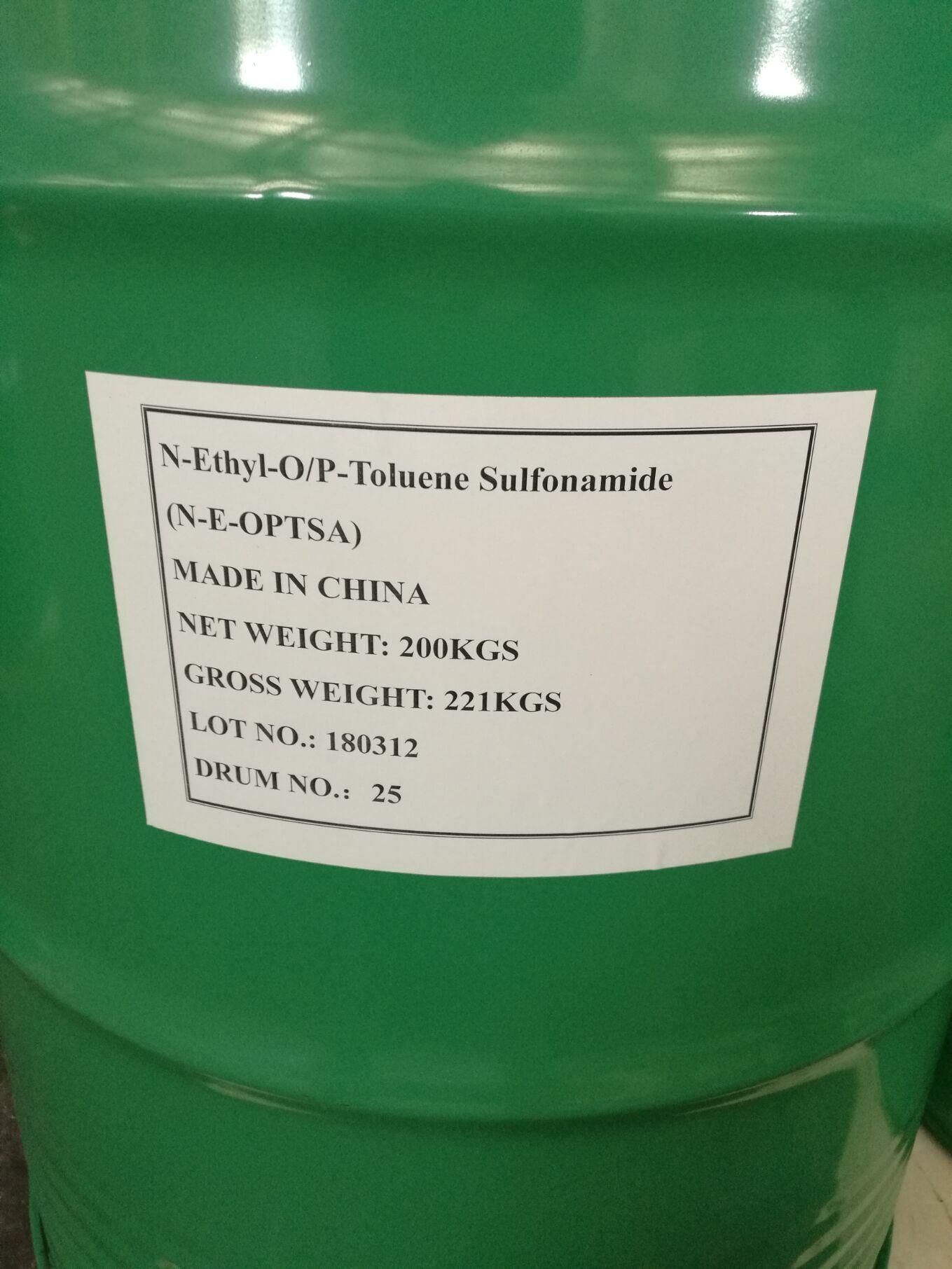 N-Ethyl-O/P-Toluene Sulfonamide (N-E-OPTSA)