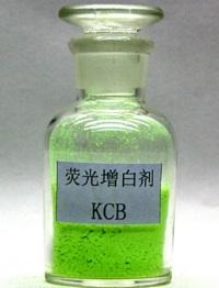 Optical Brightener KCB