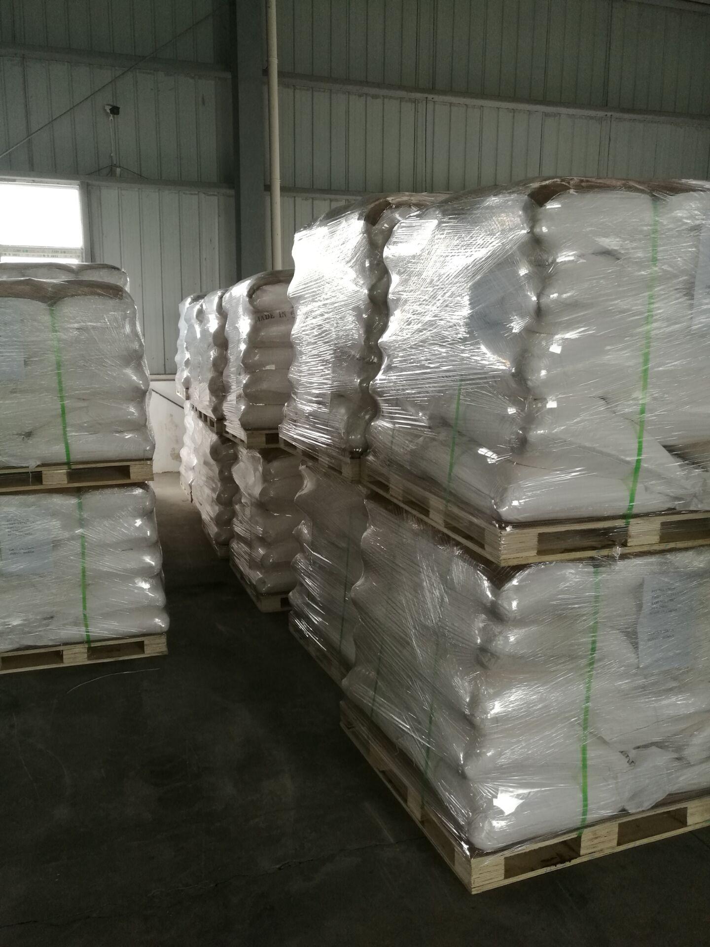 Benzene Sulfinic Acid Sodium Salt (SBS)