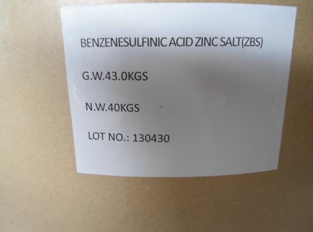 Zinc Benzenesulfinate Dihydrate (ZBS)