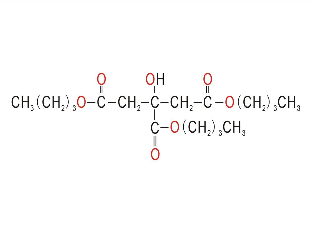 Tributyl Citrate(TBC)